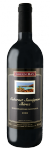 Green Bay Cabernet Sauvignon & Shiraz South Eastern Australia